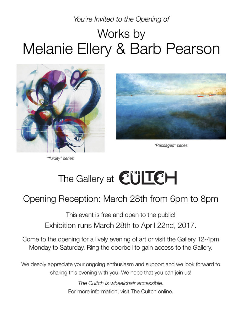 Cultch gallery exhibition Vancouver BC March 28/17